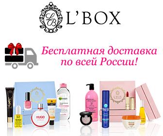 L-Box
